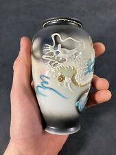 Japanese Small Satsuma Dragon Vase Hand Painted, Late 19th / Early 20th C. 5""