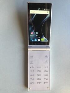 FREETEL MUSASHI DUAL SCREEN DISPLAY ANDROID FLIP PHONE UNLOCKED WHITE JAPAN