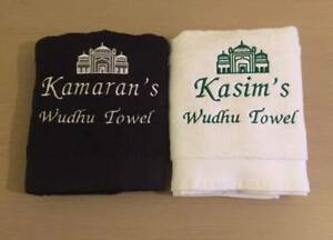 Personalised Wudhu Towels Excellent Quality Unique Gifts for Eid/Umrah/Hajj/Birt