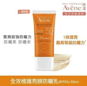 Avene B-Protect SPF 50+ 30ml