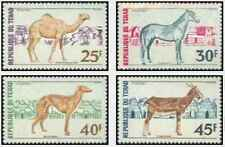 Timbres Animaux Tchad 265/8 ** lot 27401