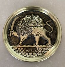 Vintage Round Brass Lion Sun And Sword Persian  Plate 5 3/5""