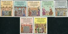LAO LAOS STAMP 1984 60th ANNIVERSARY OF THE WORLD CHESS SOCIETY 7v MNH