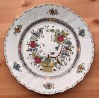 """Set of 4 Herend """"Indian Basket"""" Multi Color 10"""" Dinner Plates #1524 Marked"""