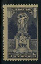 Scott #628 U.S. stamp 1926 John Ericsson 5 cent  Mint