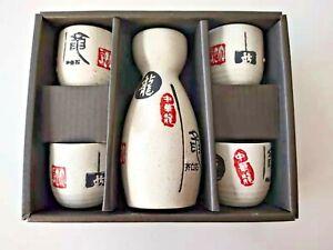 Japanese Sake Set with 4 Cups - SK020 Calligraphy Dragon