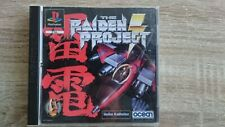 The Raiden Project PS1 PAL