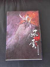 JAPANESE ANIME  BOOK