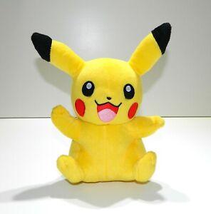 "Tomy Pokemon Cute Smiling Waving Pikachu 8"" Plush Stuffed Animal Toy Friend 2016"