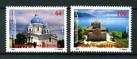 Macedonia 2016 MNH Churches JIS Joint Issue Russia 2v Set Architecture Stamps