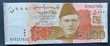 5000 Rupees Pakistan 2019 P New UNC Mint Pakistani Rupee PKR Bill Note 5.000