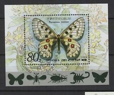 1989 Corée 1 feuillet timbre oblitéré papillon/ B5co3