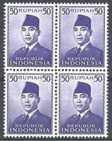 Indonesia 1953 Sc# 400 President Sukarno 50rup block 4 MNH