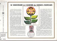 DOCUMENT CEF PREMIER JOUR  1973  ANNIV DE L ACADEMIE DES SCIENCES D OUTRE MER