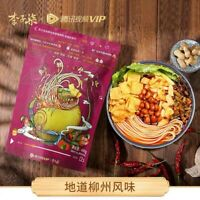 【Pack of 4】李子柒 加辣加臭螺蛳粉400克x4袋 LIZIQI  Luoshifen Rice noodle400g*4 Free Shipping