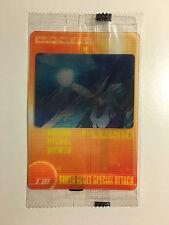 Dragon Ball Z Morinaga Wafer Card 178 3D Moving (New/Neuf)