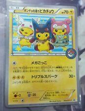 1 x Pokemon PIKACHU POKEMON CENTER PONCHO EDITION  203/XY-P F/S Official Promo