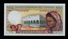 COMORES  500 FRANCS ( 1976 ) INSTITUT  C2  PICK # 7 UNC.