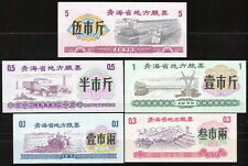 China Rice Food Coupons Qinghal Province 1975 year #5