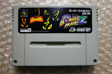 "Super Bomberman 2 ""Cartridge Only"" Nintendo Super Famicom SFC Japan"