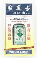 Wong To Yick WOOD LOCK Medicated Balm Oil Pain Relief 50ml 正品 黃道益活絡油 US SHIPPING