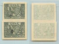 Armenia 🇦🇲 1922 SC 365 mint black pair . f7733