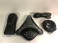 Polycom Voice Station voicestation 300   2201-17910-001 + 2201-17050-622