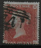 SG17~1d.Red-Brown.SCp16.Die1.  FU Example With Fresh Colour. Cat.£32. Ref.09109