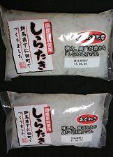 2 packages of Japanese Shirataki Noodles Konnyaku Konjac healthy food