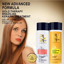 Gold Therapy Pure Brazilian Keratin Hair Straightening Treatment Blow Dry 100ml