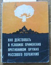 Russian Book Manual Nuclear Atomic Gun Defense Anti Gas War Weapon Ussr Soldier