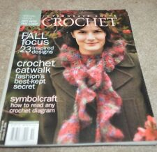 Interweave Crochet Magazine Special Issue Get into the Loop 23 designs 2006