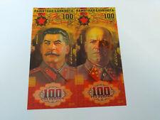 Russland Gedenkbanknoten.Marschalls des Sieges. Polymer. 100 Rubel.neu.2 st.