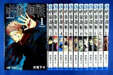 Japanese Edition / Jujutsu Kaisen 1-13 Comic set - Gege Akutami / Japan  NEW