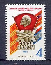 30341) RUSSIA 1982 MNH** Komsomol- 1v. Scott#5042