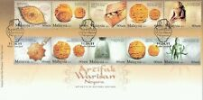 Artifacts Of National Heritage Malaysia 2011 Gold Coin Tabacco (stamp FDC)
