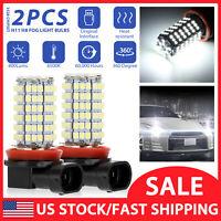 2pcs H11 H8 H9 120SMD LED Fog Light Driving Bulb DRL Lamp High Power 6000K White
