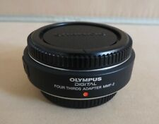 Olympus MMF-2 Four Thirds to Micro Four Thirds adapter