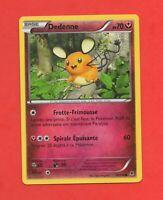 Pokémon n° 70/119 - DEDENNE - PV70   (A6186)