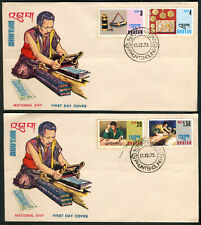Bhutan 1975 Handicrafts Set Of 5 Stamps On FDC