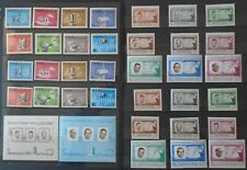 Yemen mnh stamps - 1966 Telecoms & World Peace with M/S, perf & imperf - 4 sets