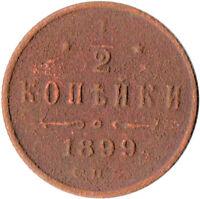 1899 IMPERIAL RUSSIA TSAR NICHOLAS II. ROMANOV - 1/2 KOPEK      #WT4091