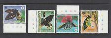 PAPUA NEW GUINEA: 1988 WWF Butterflies set of 4 SG 579/82 MUH.