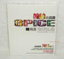 Spice Girls Greatest Hits Best 2007 Taiwan Ltd CD w/BOX