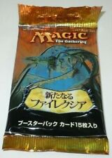New Phyrexia JAPANESE Booster Pack NEW Magic the Gathering MTG Sealed From Box