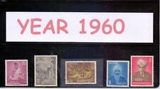 INDIA 1960 YEAR PACK COMPLETE COMMEMORATIVE