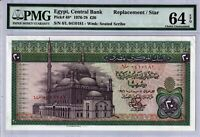 Egypt PMG Certified Banknote UNC 64 Choice EPQ 1976 20 Pounds Replacement * 48*