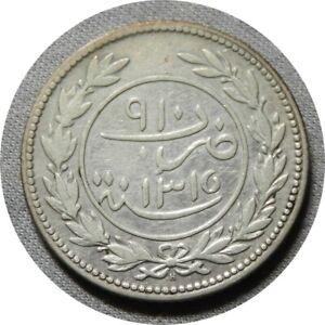 elf Yemen Kathiri State of Seiyun and Tarim 24 Khumsi AH 1315 H AD 1897 H Silver