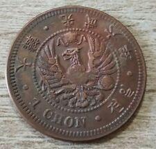 1Chon Gwang Mu - R. Occup. 1902 Korea Coins