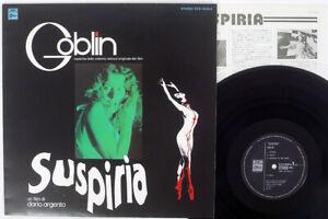 OST(GOBLIN) SUSPIRIA EMI/ODEON EOS-80845 Japan VINYL LP